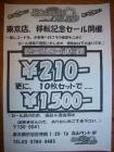 CIMG8085.jpg