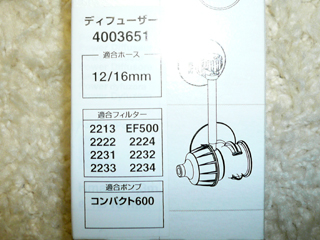 P1010965_2.jpg
