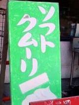 2008030908.jpg