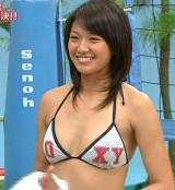 miwa_asao002.jpg