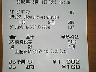 orn9853.jpg