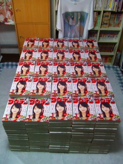 sakucard04.jpg
