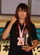 tayori028-2.jpg