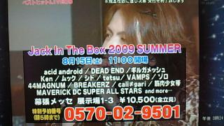 jack2008.jpg