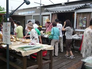 shibaraku09062