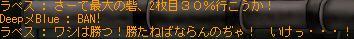 Deep Blue=ネオさん