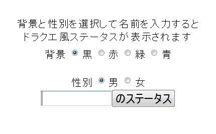 DQST.jpg