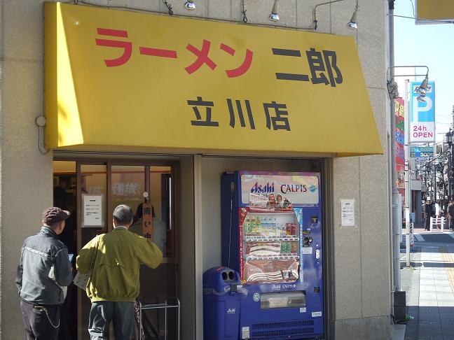 jiro2y.jpg