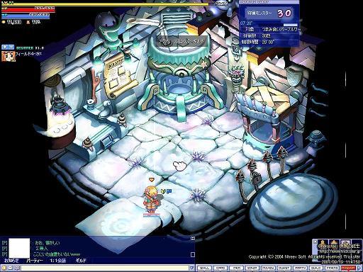 screenshot0008.jpg