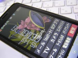 PC060225_convert_20081206233526.jpg