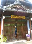 hawaii_oshima123.jpg