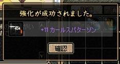+11.jpg