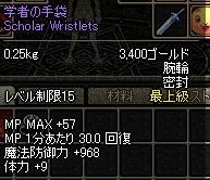 20061025013655.jpg