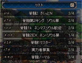 20061029045311.jpg