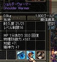 20061104223253.jpg