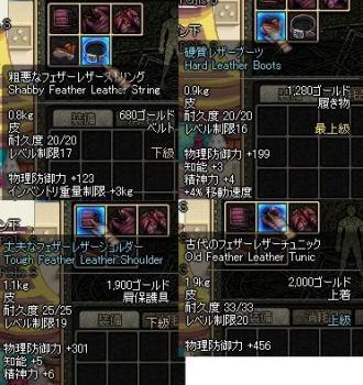 20061113065225.jpg