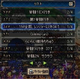 20061119161245.jpg