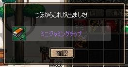 20061122231047.jpg