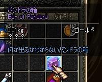 20061129074547.jpg