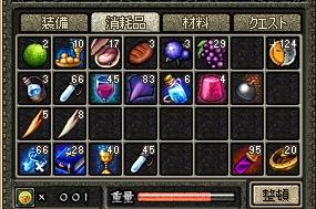 20061130000318.jpg