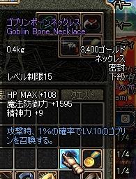 20061217081536.jpg