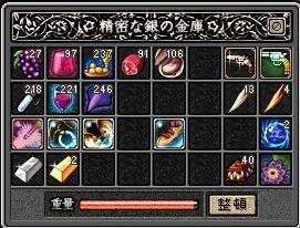 20061218041155.jpg