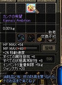 20061219103707.jpg