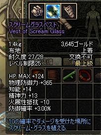 20061221101042.jpg