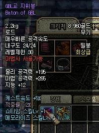 20070111225522.jpg