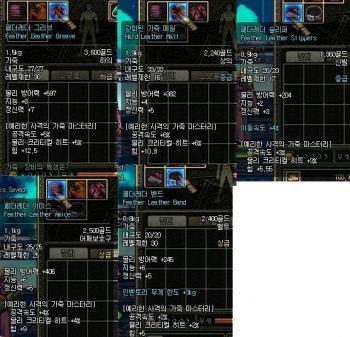 20070115004350.jpg