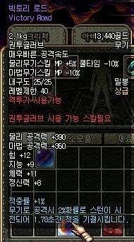 20070123220524.jpg