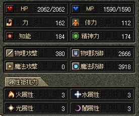 20070124032336.jpg