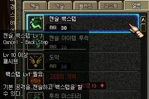 20070128010542.jpg
