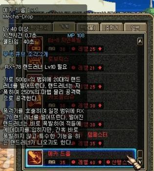 20070325184755.jpg