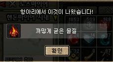 20070518202219.jpg