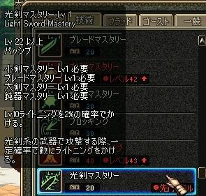 20070521130332.jpg