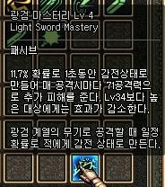 20070521130417.jpg