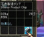 20070528064737.jpg