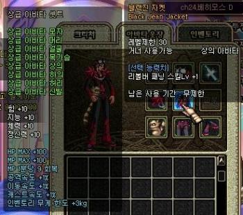 20070531205628.jpg