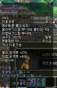 20070531210305.jpg