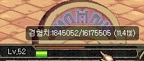 20070615001656.jpg
