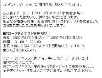 20070615180521.jpg