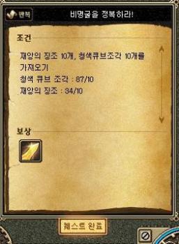 20070810030753.jpg