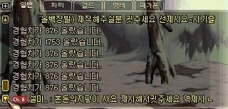 20070905205356.jpg