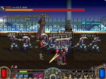 死亡の塔3
