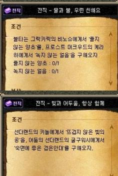魔道学者1