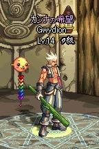 Gwydion.jpg