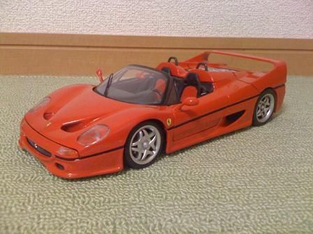F50 frsi