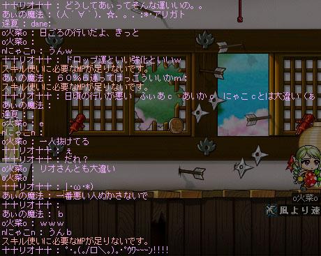 07_07_25_02.jpg