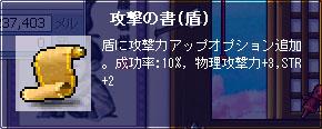 07_07_25_07.jpg